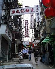 香港の裏通り